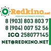 Redkino.net