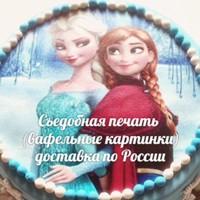 ЛюбовьВоронцова