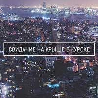 ΜаксимΕвдокимов