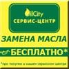 Станции - Замены масла Санкт-Петербург
