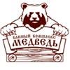 Банный комплекс «Медведь»