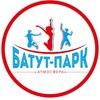 """Батут-парк """"Атмосфера"""" Иркутск"""