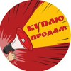 Куплю - Продам IDA-VIRUMAA (prosto.ee)