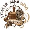 Skazka Stroginskaya