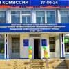 Кемеровский профессионально-технический техникум