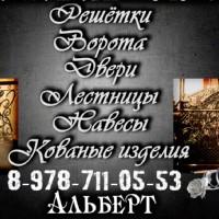 ΑртурΑфанасьев