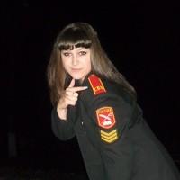 АлисаПатнева