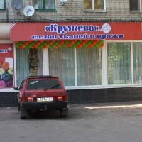 ОльгаКружева