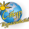 С-ТУР Ижевск, Сарапул, Горящие Туры  Путешествия