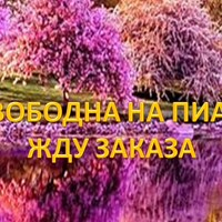 МаргаритаБурова