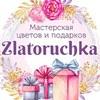 Подарки Краснодар.Доставка подарков Краснодар