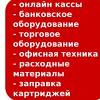 Poligrafservis Kirov