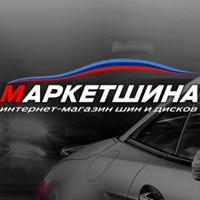 АндрейМаркетшина