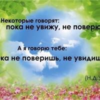 СтаниславаПетрова