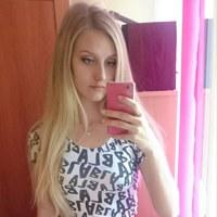 НатальяЕрмакова