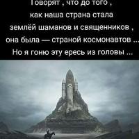 ulogin_vkontakte_94938311