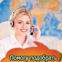 ΑлинаΡыбакова