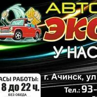 ΑленаΤрофимова