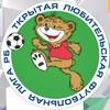 Открытая Любительская Футбольная Лига | ОЛФЛ РБ