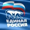 Edinaya-Rossia Naberezhnye-Chelny
