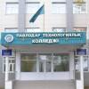Pavlodarsky Tekhnologicheskiy-Kolledzh