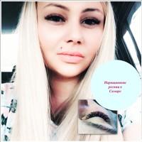 AlenaSerebrova