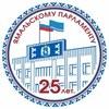Законодательное Собрание ЯНАО