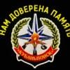 """Ассоциация поисковых отрядов """"Кубаньпоиск"""""""