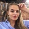 Anya Krivonozhkina