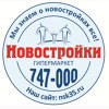 "Гипермаркет ""Новостройки"""