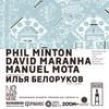 Phil Minton, David Maranha, Manuel Mota в СПб