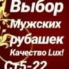 Азимов Мирзорахим СТ5-22