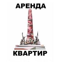 Сниму↑ Сдам квартиру Уфа