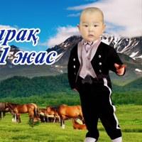 БауыржанЖауышбаев