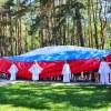 Центр Терешковой (Курск)