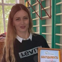 ИринаШляпина