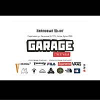 GarageStreetwear