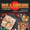 ROLL HOUSE Казань  Доставка  Роллы•Пицца•Бургеры
