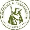 Aмуниция и Cнаряжение Ярославль