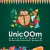 Центр для детей и взрослых UnicOOm  г. Лида