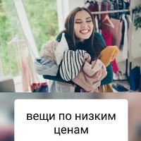 ОльгаБикбаева