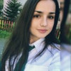 Diana Dmitrieva