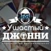 Микронаушники в Красноярске | Ушастый Джонни