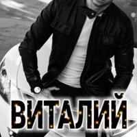 ВиталийМихалькевич