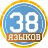 38 языков по Скайпу - HOGWARTS Online / 5828.ru
