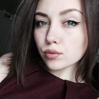 ΟлесяΚондратьева