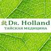 Аптека Dr.Holland в Паттайе