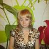 Svetlana Nagovitsyna