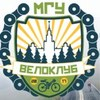 Велоклуб МГУ
