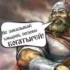 Грузоперевозки, услуги грузчиков Калининград